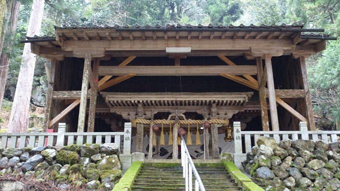 天社土御門神道 加茂神社No2