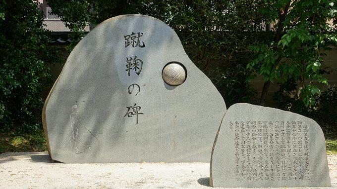 白峯神宮 No11