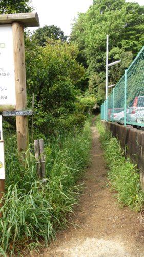 嵐山城跡 入口No2