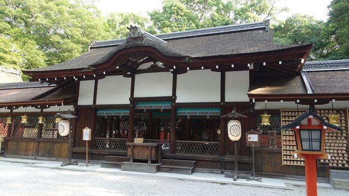 河合神社 社殿