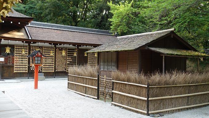 河合神社 方丈の庵