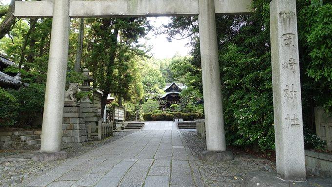 岡崎神社 石碑