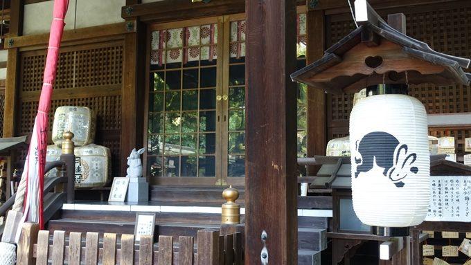 岡崎神社 社殿No3