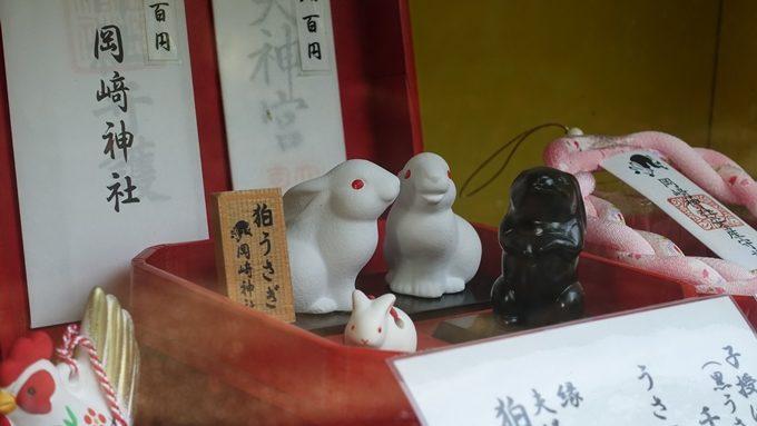岡崎神社 狛うさぎ