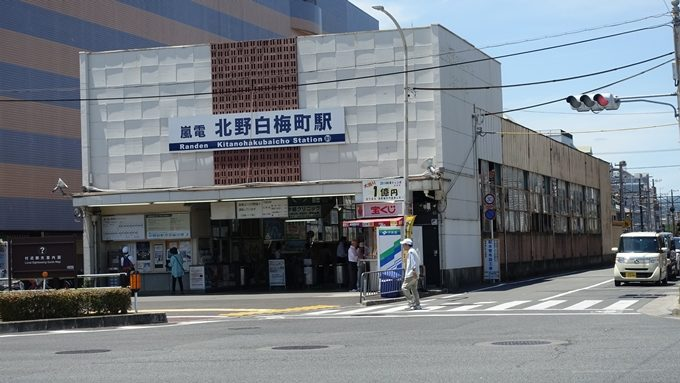 蚕ノ社 嵐電北野白梅町No1