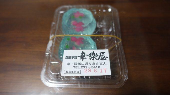 金魚鉢 No4