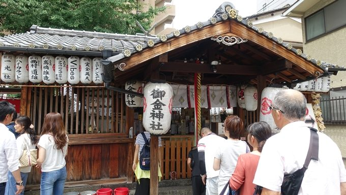 御金神社 社殿No1