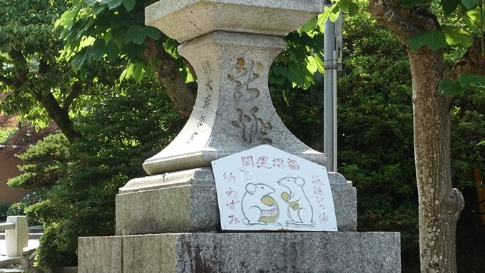 大豊神社 灯籠