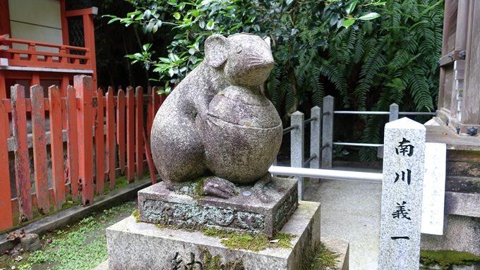大豊神社 狛ネズミNo1