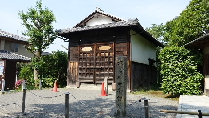 大豊神社 御旅所