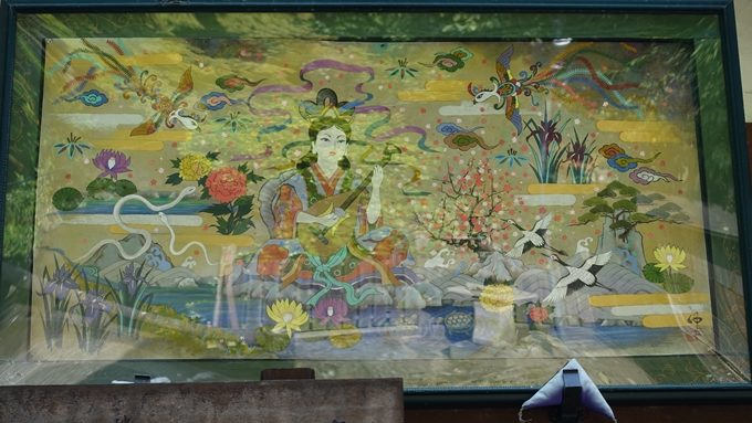 厳島神社 池の弁天さん