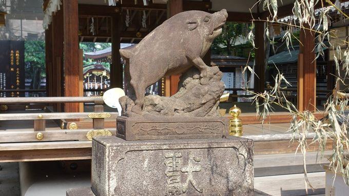 護王神社 狛猪No4
