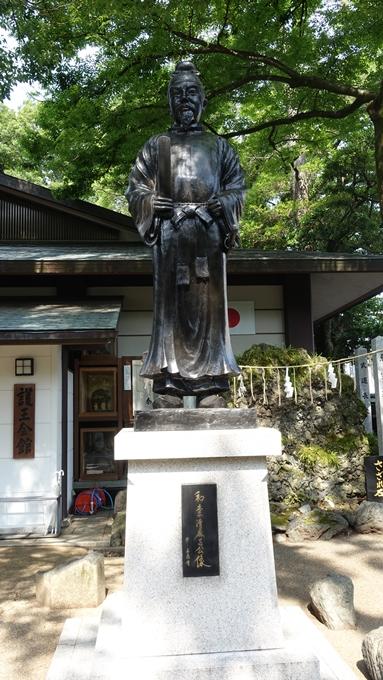 護王神社 和気清麻呂公銅像