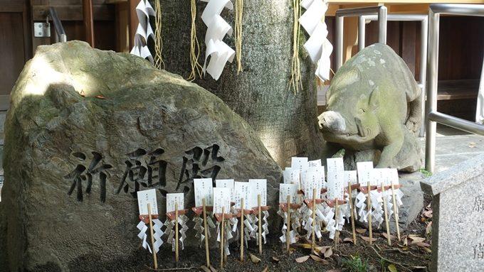 護王神社 座立亥串