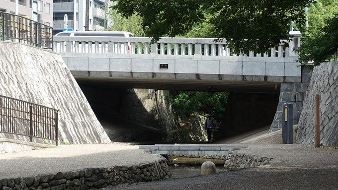 一条戻橋 南側側面No2