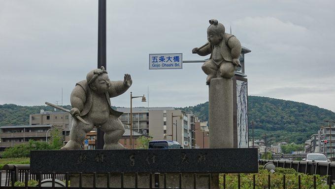 牛若丸と弁慶 No2