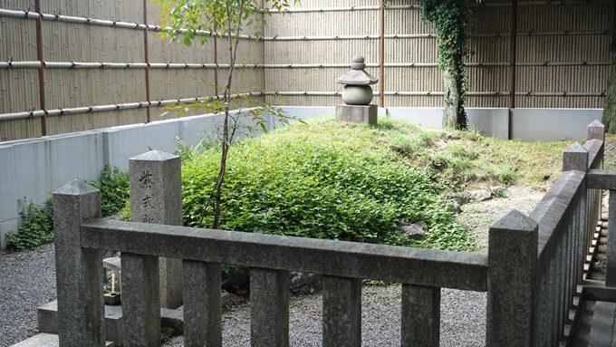紫式部墓所 No1