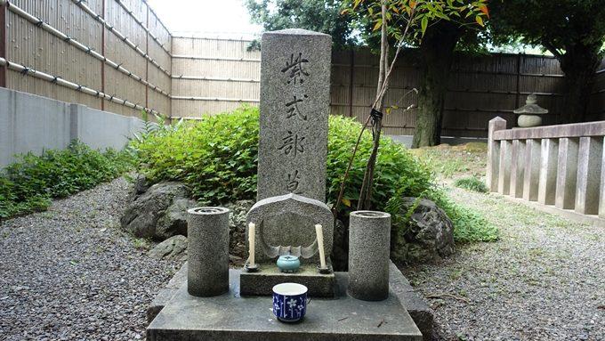 紫式部墓所 No2