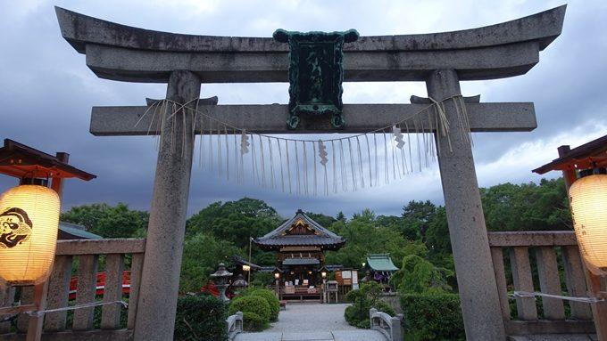神泉苑 鳥居