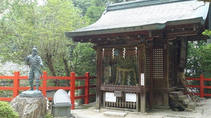八大神社 初代一条寺下り松