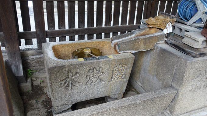 幸神社 手水舎No1