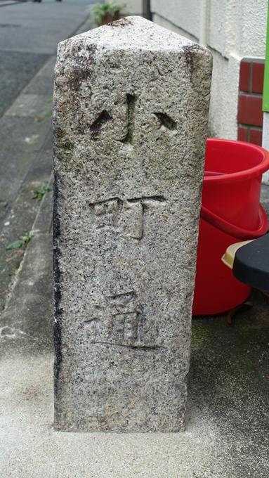 小町通り石碑