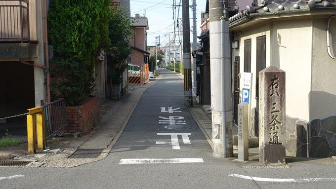 五条別れ道標 No7