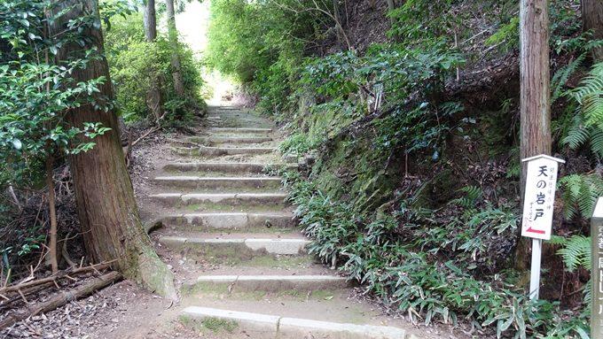 日向大神宮 天岩戸階段