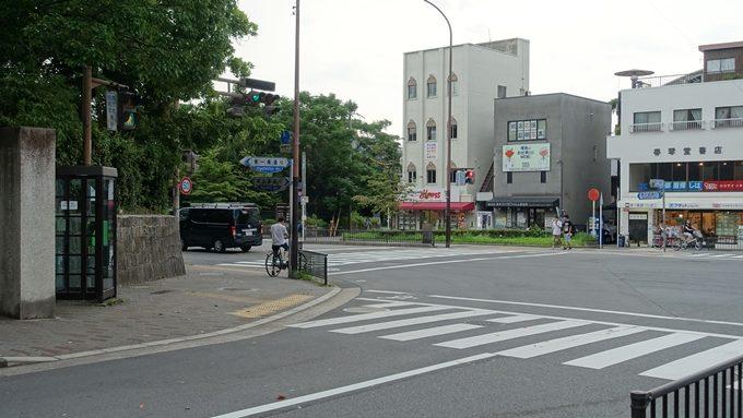 吉田本町道標 No1