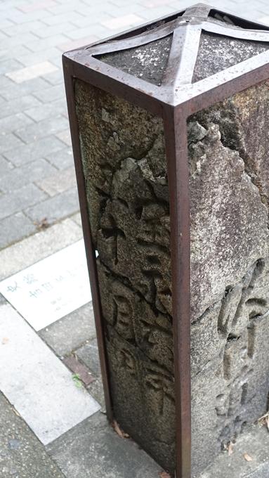 吉田本町道標 No7