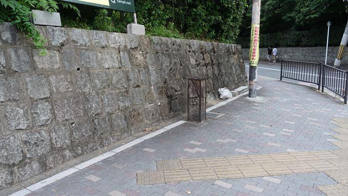 吉田本町道標 No2