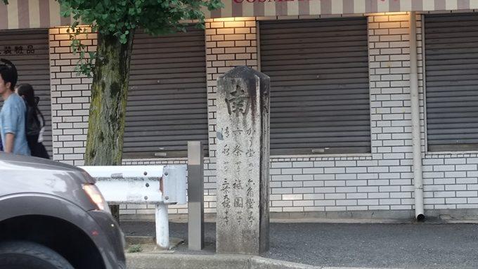 大原口道標 No1