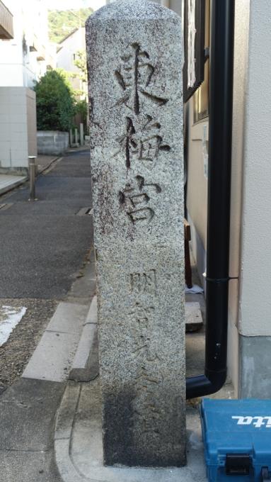 梅宮社 明智光秀公首塚No2