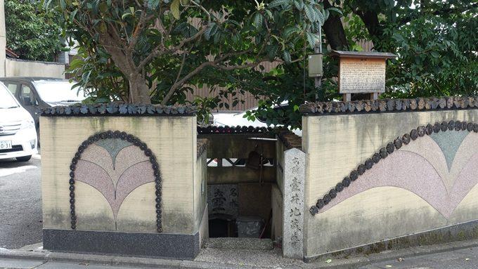 壺井 入口