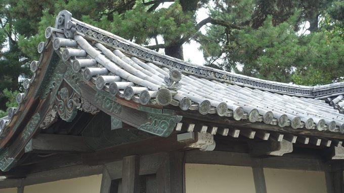 猿ヶ辻 屋根