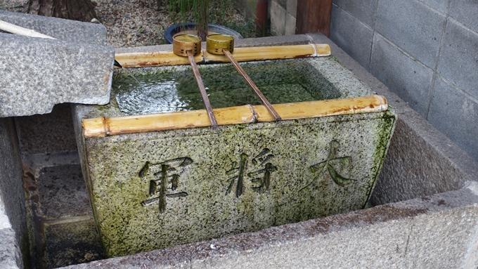 大将軍八神社  手水鉢