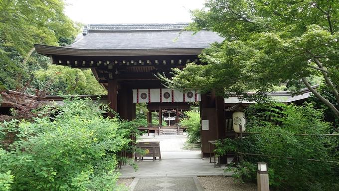 梨木神社 門
