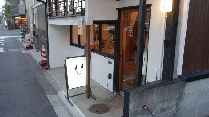 NOTTA CAFE No2