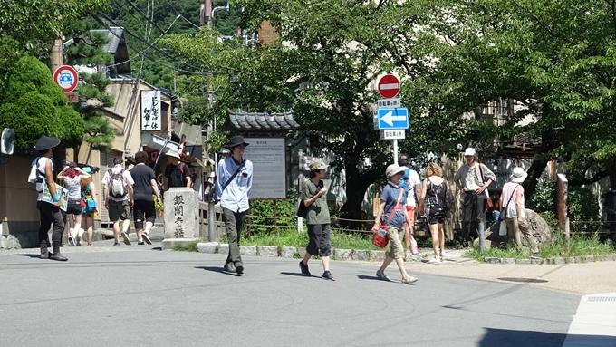 右大文字 銀閣寺橋