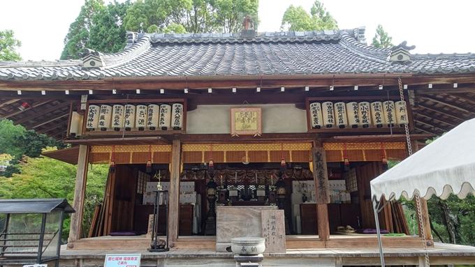 赤山禅院 本殿