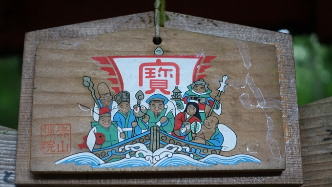 赤山禅院 絵馬No2