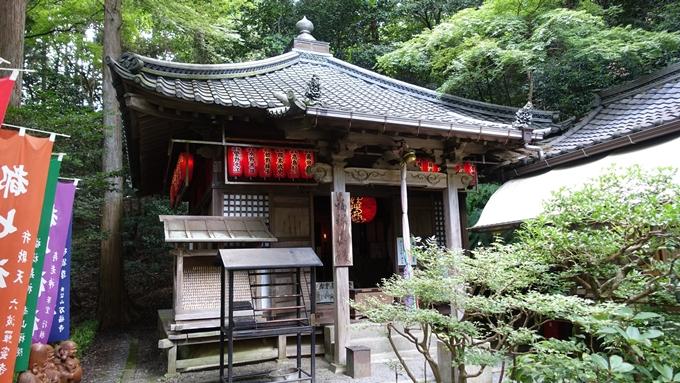 赤山禅院 No10