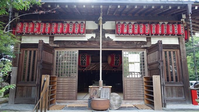 赤山禅院 No15