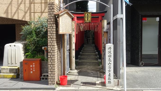 亀山稲荷 入口