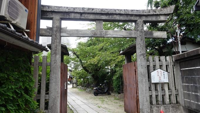 菅大臣神社 鳥居No3