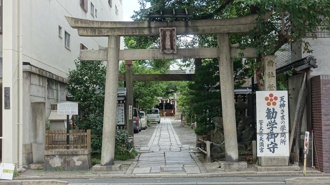 菅大臣神社 鳥居No5