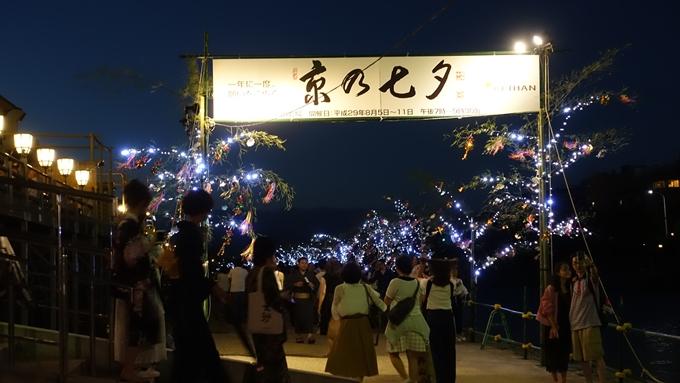 京の七夕 入口No3
