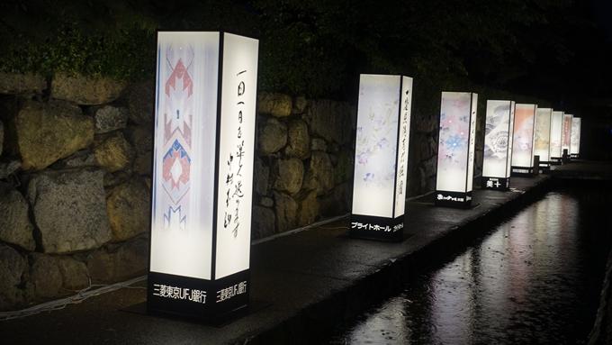 京の七夕 堀川会場No6