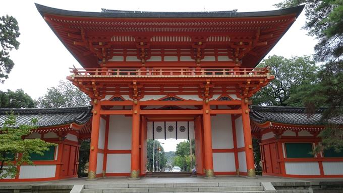 今宮神社 門