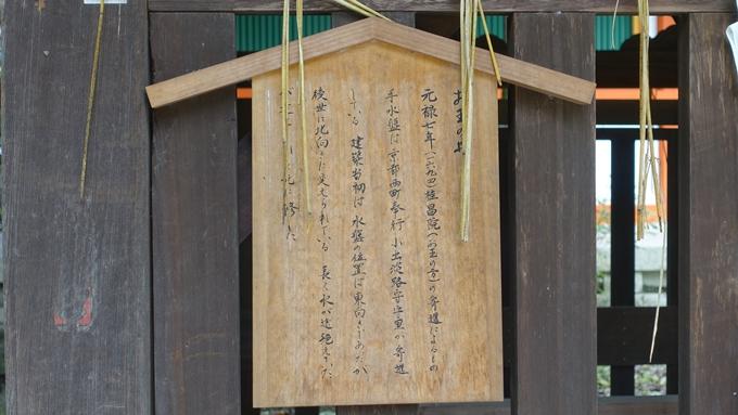 今宮神社 お玉の井